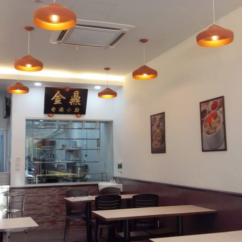 HK Gourmet Kitchen