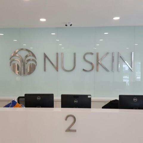NU SKIN Distribution Center